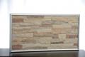 Elbo-therm Stein-Infrarot-Heizung, Dekor MIKA SAND, mit Alurahmen silber oder schwarz, 60 x 60 cm, 400 W